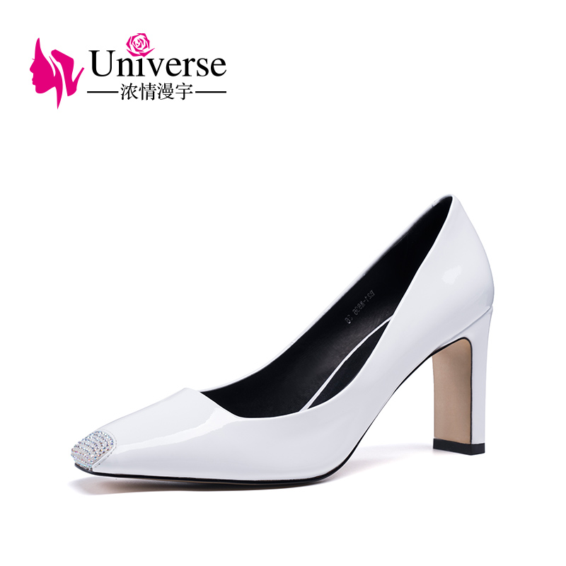 Universe mature patent leather pump slip on square toe black pink white super high thin heels