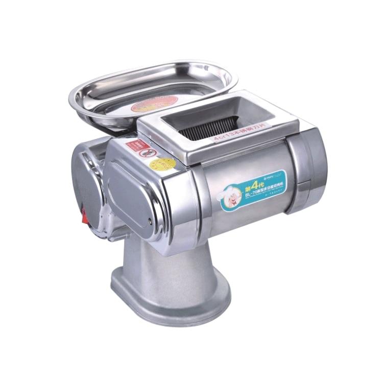 Acier au manganèse En Acier Inoxydable Trancheuse Électrique Machine De Découpe Commerciale Viande Trancheuse À Viande Coupe Machine 3.5mm/2.5mm /1.7mm