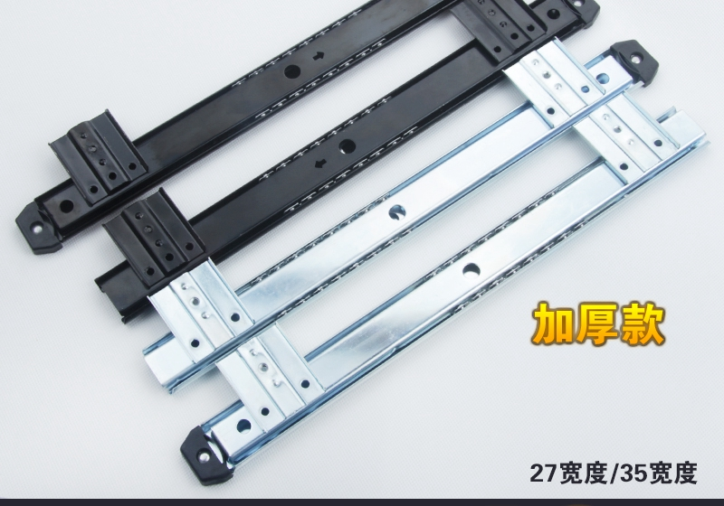 Thick Stainless Steel Computer Desk Keyboard Drawer Track