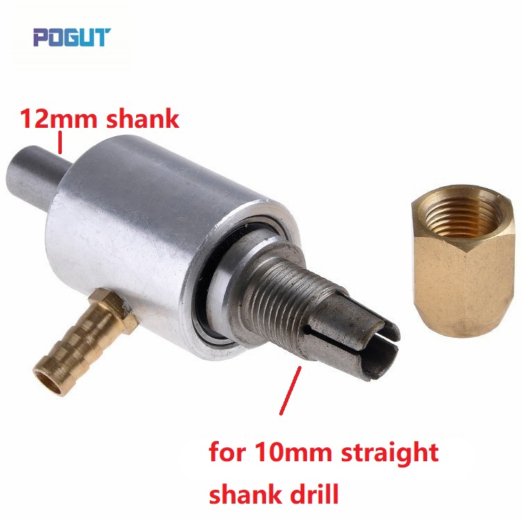 Glass Drilling Machine Watering Chuck Water Swivel Adapter For Straight Morse Cone Shank Drill Bits