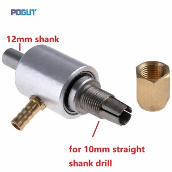 цена на Glass Drilling Machine Watering Chuck Water Swivel Adapter for Straight Morse Cone Shank Drill Bits