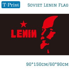 90*150cm/60*90cm URSS Soviet Lenin Bandiera 3X5FT Fori CCCP Bandiera Banner In Ottone Metallo(China)