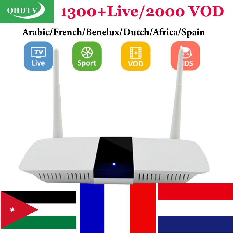 Leadcool Arabic IPTV Box Smart Android TV Box with 1 Year IPTV Subscription NEOTV or QHDTV