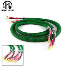 HIFivv audio speaker cable Y type plug fever horn line HiFi pure copper speaker line 4 core sound cable hot sale