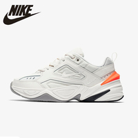 Nike Tekno W M2K Tekno Resistance Recover Ancient Dad Shoe Powder Running Shoes Mesh Breathable Support Sports Sneakers