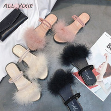 ALL YIXIE 2019 Summer New Fashion Womens Shoes Sandals Slippers Wild Plush Casual Flat One Two Wear Slipper