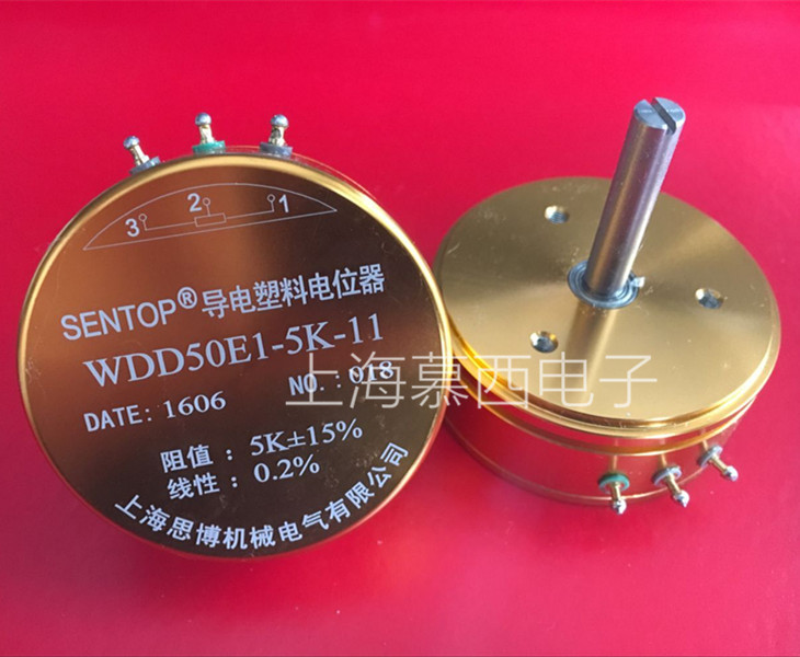 Original new 100% WDD50E1 2K 5K linear 0.1% conductive plastic potentiometer WDD50E1-2K-10 WDD50E1-5K-11 (SWITCH) цены