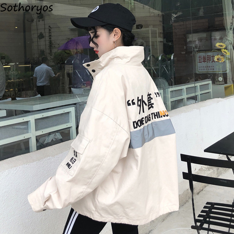 Jackets   Women Loose Zipper Leisure Trendy Letter Embroidery Student Coat BF Ulzzang Simple All-match Womens Korean   Basic     Jacket