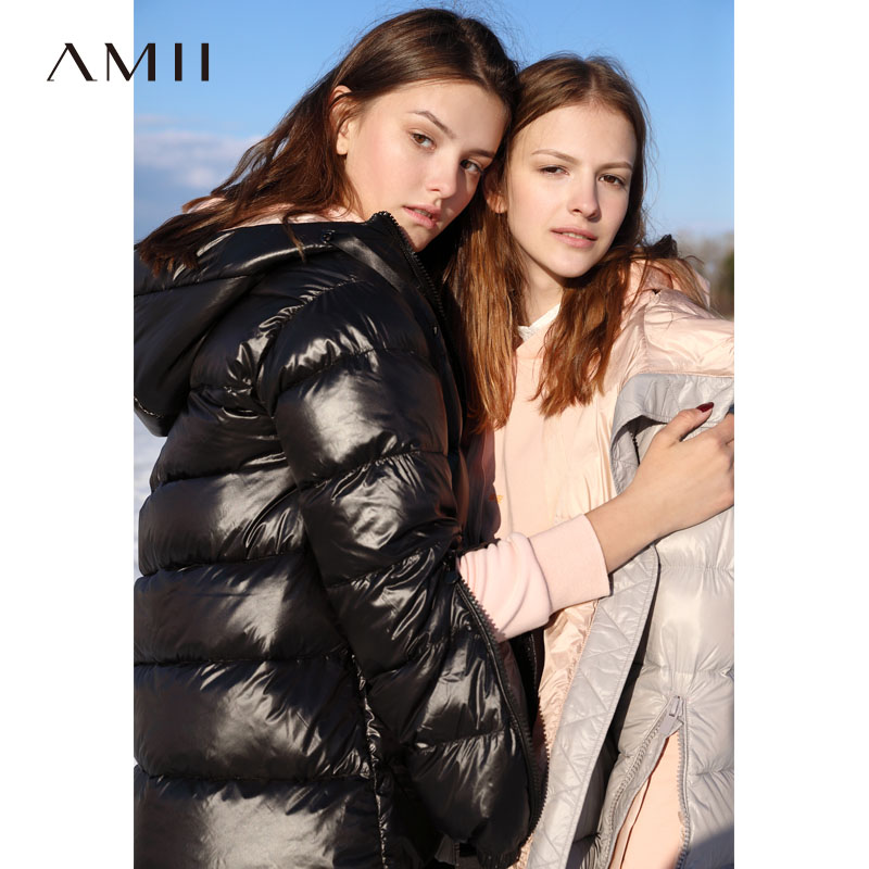 `Amii minimalist port wind chic hooded   down   jacket 2018 winter new cuffs zipper 90 velvet   down     coat