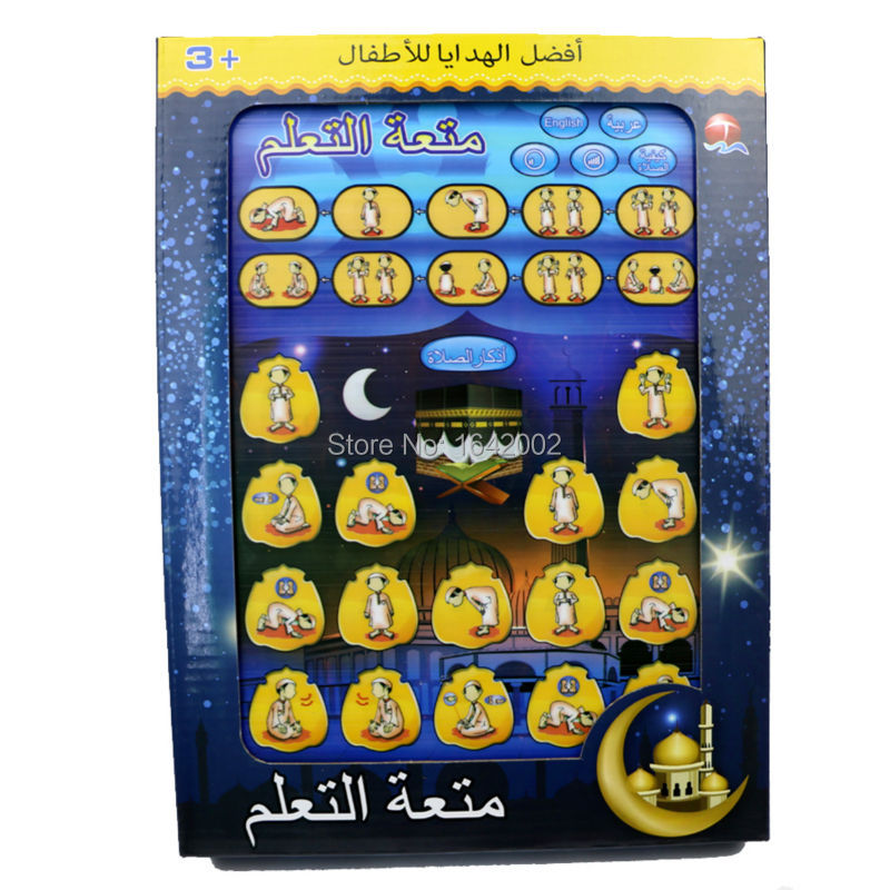 Arabic and English 2in1 Learn Prayer Morning Prayer Learning Machine,Holy Quran learning toys,Ypad Quran Educational Islamic Toy