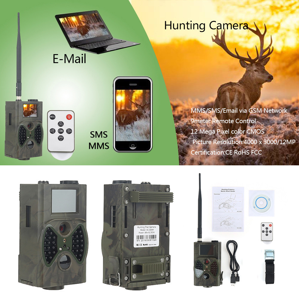 2017 Latest Effective Solar Wild hidden trail hunting camera gsm mms gprs sms 2G support SD Card for Video recording HC-300M
