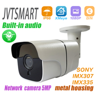 Built in audio H.265 IP Camera 1080P 3mp 5mp 2.8mm 3.6 mm ONVIF P2P 48v poe network ipcam metal XMEye Surveillance xmeye CCTV