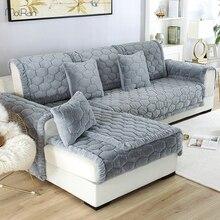 1 шт. чехлы для диванов для гостиной, защита для мебели, утолщенный плюшевый тканевый чехол для дивана, нескользящий чехол для дивана