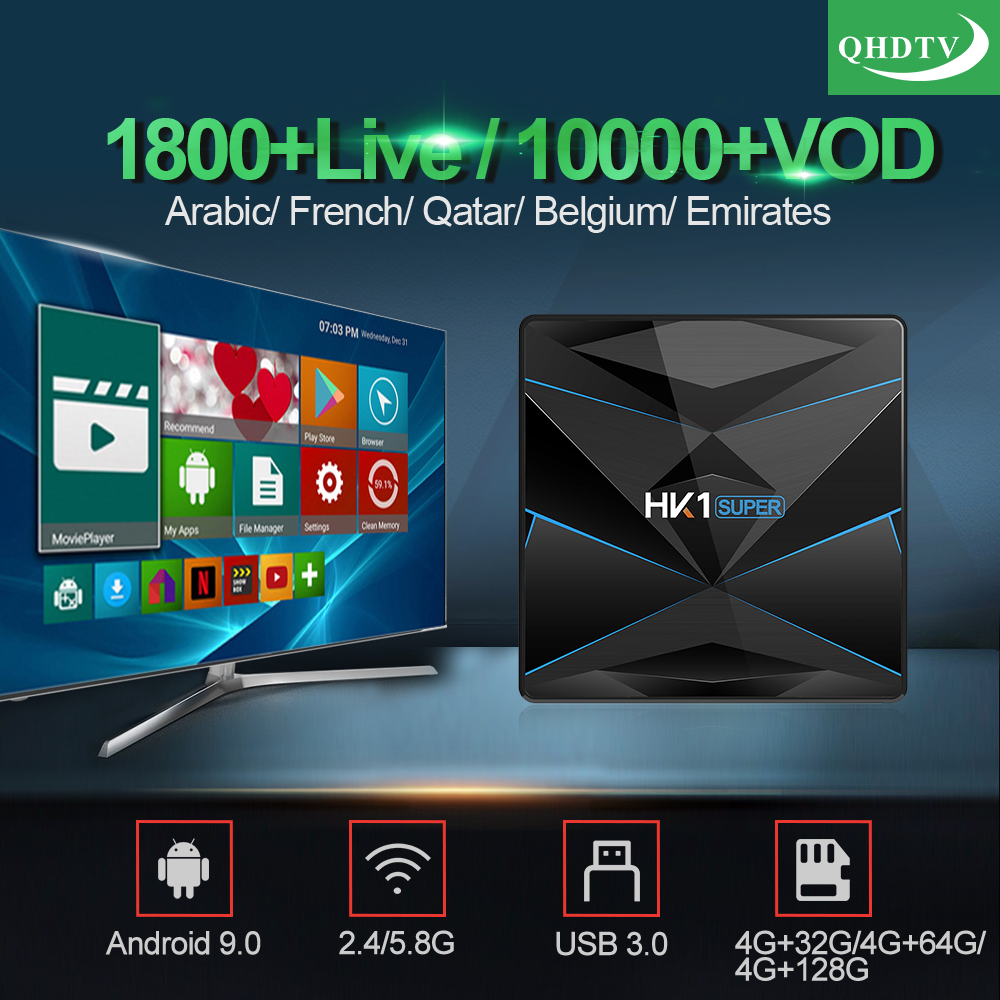 Cheap product box tv android 9 0 in Shopping World