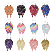 new arrival simple leaf leather earrings for women personality glitter lightweight statement fashion jewelry gifts