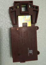 Washing machine electronic door lock e ZV-445 Door switch washing machine time delay switch 250 16A