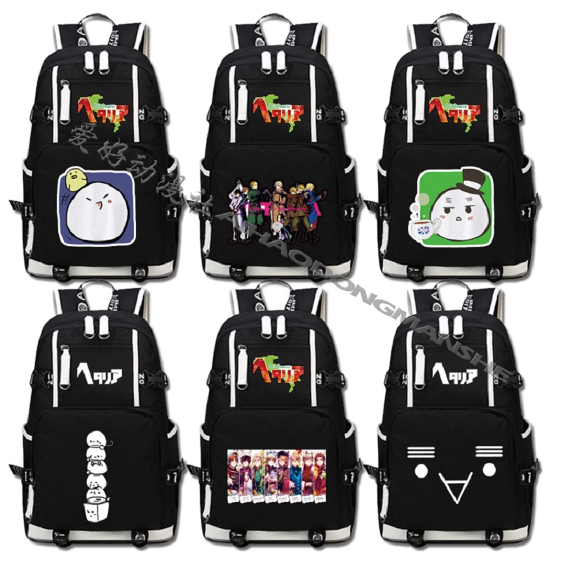 High-Q Unisex Anime Axis Powers Hetalia Backpack Teenagers Unisex Preppy Style APH Student Casual Large Capacity Backpack