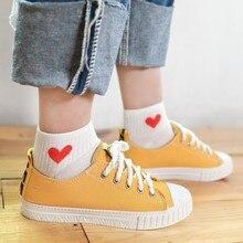 Korean version Leisure Shallow Mouth Solid Color Cotton Short Sock Love Heart Breathable Comfortable Women