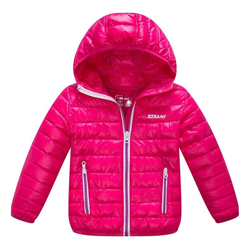 Lightweight Girls Jacket