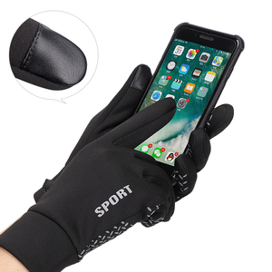 Image 2 - SHOUHOU Men Autumn Winter Warm Lining Gloves Touch Screen Proof Water Gloves Riding Cycling Traveling Gloves