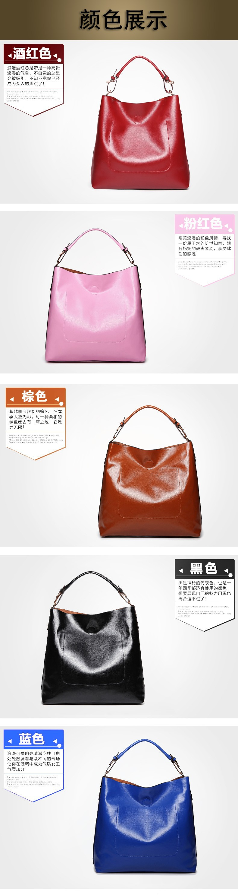 Ladies Composite Handbags Woman Fashion Pu Leather Bags Crossbody Bag For Women Fashion 2015 Designer High Quality Bags BH270 (17)