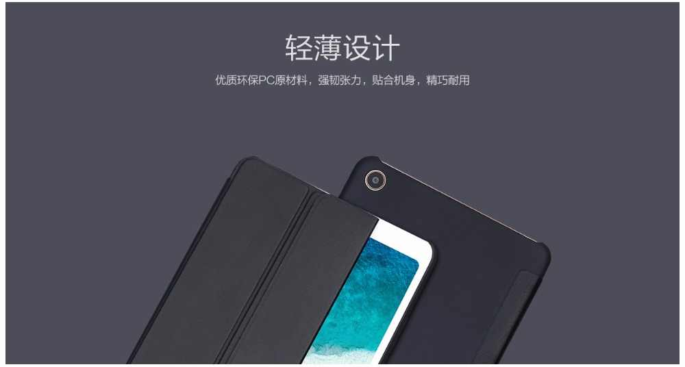 Оригинальный чехол Xiaomi Mi Pad 4 кожаный чехол Smart ультра тонкий с Tablet PC + женский кошелек для Xiaomi Mi Pad4 закаленное Стекло пленка ПЭТ