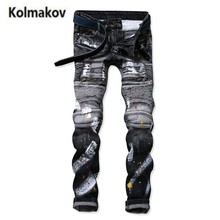 KOLMAKOV 2017 new Men broken style Jeans,Fashion casual Denim Spray painting pants ,Men's classic Wrinkled jeans,size 29-38