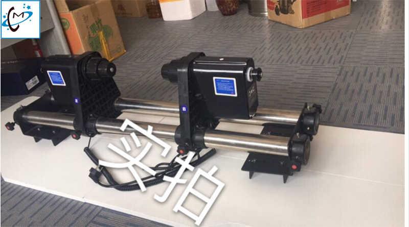 Roland VS640 Mengambil Sistem Kertas Auto Mengambil Reel Sistem untuk Roland SP540 FJ640 Mutoh Kecerdasan Warna Xuli Printer kertas Receiver
