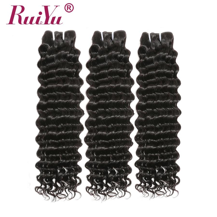 Deep Wave Bundles Brazilian Human Hair Weave Bundles 3 Bundle Deals Human Hair Extensions RUIYU Remy