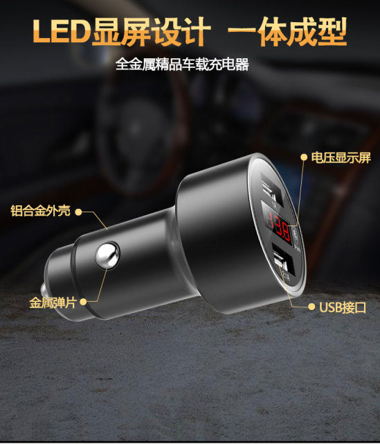 New Style Car Styling Dual USB Car Charger For Bmw X E - Audi car charger