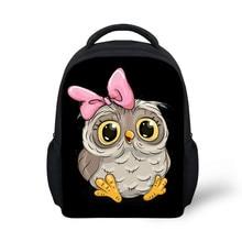 THIKIN Cute Cartoon Owl Print Children School Bags for Girls Boys Mini School Bag Kindergarten Students Bookbag Infantil Mochila