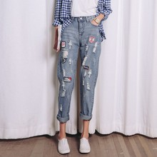Light denim ripped jeans online shopping-the world largest light ...