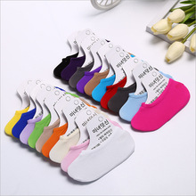 10/Pair Summer Women Socks ultra-thin candy velvet invisible boat silicone non-slip parent-child magic cute ankle pink socks