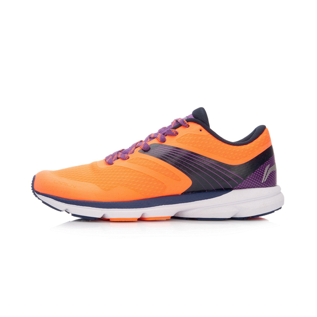 Li Ning Men S Rouge Rabbit 2016 Smart Running Shoes Smart