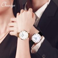 CLUSEFULLYED CHAXIGO Reloj Marca de Cuero Marrón Pulsera de Cuarzo Relojes de Los Hombres Relojes de Pulsera de Moda Casual Mujeres de Las Señoras Nuevo Reloj
