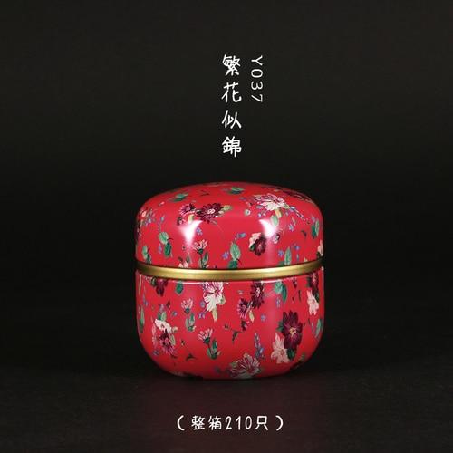 50 мл японский стиль кухонный чай коробка банка держатель для хранения сладкие конфеты банки чайная посуда чайные добавки жестяные контейнеры коробка для хранения - Цвет: 03