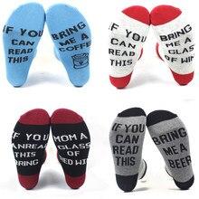 c4142960372 Nouvelles chaussettes en coton drôles si vous pouvez lire cela m apporter  bière vin cheville