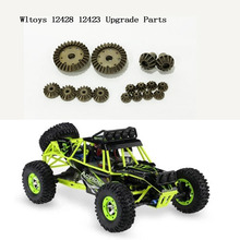 цена 2sets Upgrade parts 12T 24T 30T Motor Driving Differential Gear Combo Set for WLtoys 12428 12423 12628 1/12 JJRC Q46 RC Car