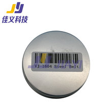 Hot Sales!!! VJ-1604/1638 Steel Belt for Mutoh DX5 VJ-1604/1638 Series Inkjet Printer Good Pirce original junction 2 board dg 43396 for mutoh vj 1638 vj 1638w printer