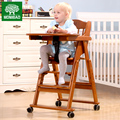 Solid wood child dining chair baby multifunctional portable baby dining table and chairs fashion folding baby chair