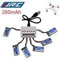 Оригинальный мини аккумулятор JJRC H8  3 7 В  260 мА/ч  Lipo батарея и (6 в 1) зарядное устройство для квадрокоптера H8 JJRC H8  Радиоуправляемый Дрон