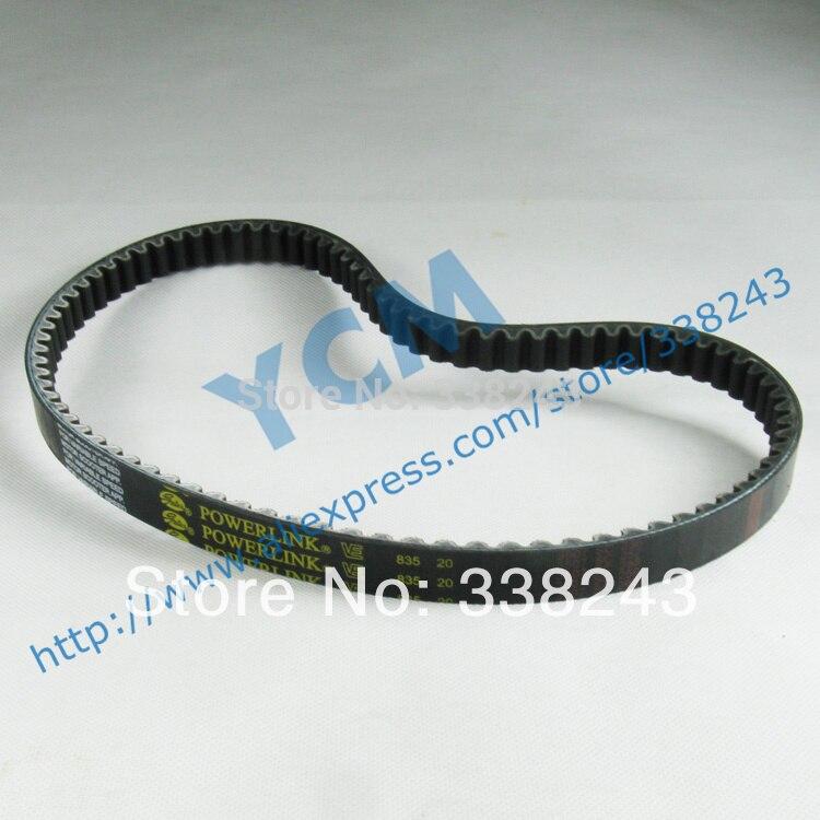 POWERLINK 835*20 Drive Belt,Scooter Engine Belt,Belt for Scooter,Gates CVT Belt, Moped ATV Go Kart Drop Shipping