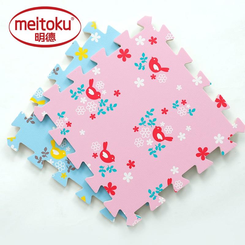 """Meitoku baby EVA foam spelen Puzzel mat / 9 stks Vogel Grijpende vloertegels tapijten, elke 30 cm X 30 cm X 1 CM = 12 """"X12"""" X3 / 8 """""""