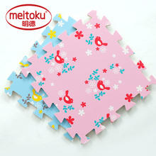 Meitoku baby EVA foam play Puzzle mat 9pcs Bird Interlocking floor Tiles rugs Each 30cmX30cmX1CM 12
