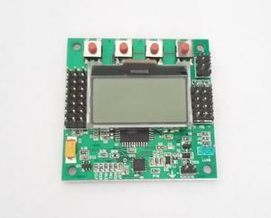 Image 2 - Free Shipping KK2.1.5 LCD Multirotor KK Flight Controller Board KK 2.1.5 Newest V1.17S1 Quadcopter KK2 6050MPU 644PA
