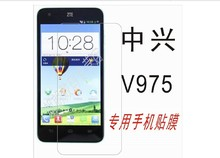 8x Matte Anti-glare LCD Screen Protector Guard Cover Film Shield For ZTE Geek V975 U988S