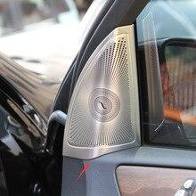 glsカースタイリング車のドアスピーカーカバーcaraudioステレオ保護ステッカートリム gl メルセデス·ベンツml gleクーペc292