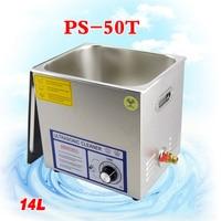 1PC110V/220 V PS 50T 240W14L ультразвуковые машины для очистки детали для печатной платы лабораторный очиститель/электронные продукты и т. д