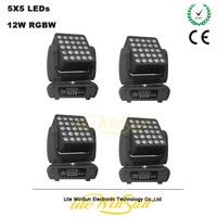 Litewinsune 5 5 LED Matrix Moving Head Lighting 12Watt Pixel Control Unlimited Pan Tilt 4pcs Lot
