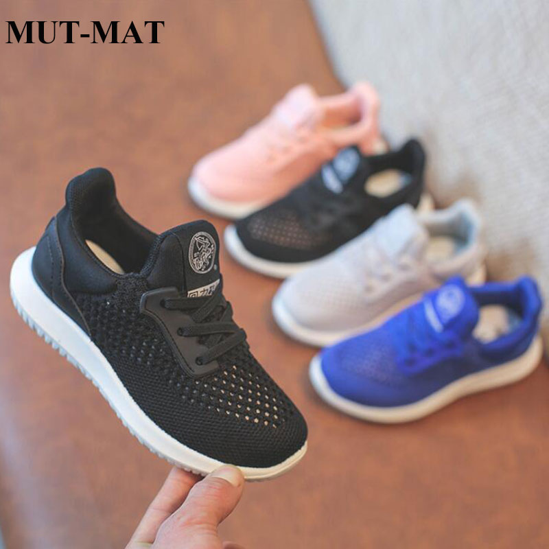 Children Shoes Boys Girls Casual Shoes Breathable Flying Fabric Sport Shoes Soft And Wear-resistant Sole Shoes
